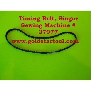 Timing Belt, Singer Sewing Machine # 37977