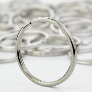 Metal Ring - Split Keychain Rings
