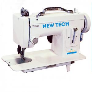New-Tech 607ZL Portable Walking Foot Zig-Zag Longarm Semi-Industrial Sewing Machine (Head Only)
