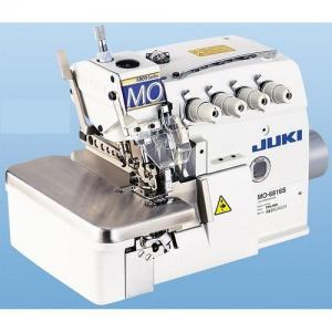 JUKI MO-6816S 5-Thread High-speed Overlock Safety Stitch Industrial Serger With Table and Servo Motor