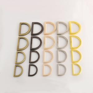 Metal Ring - Flat Cast D-Ring