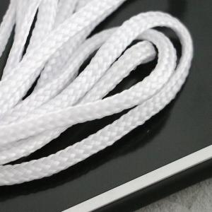 Full Spool Polyester Drawstring Cord