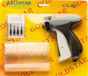 Tagging Gun Kit (standard fabric) includes 5 Needles & 400 Barbs