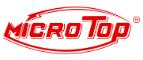 Micro Top